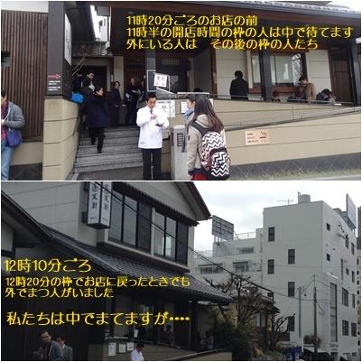 名古屋めし_a0084343_16473483.jpg