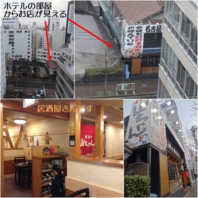 名古屋めし_a0084343_16475615.jpg