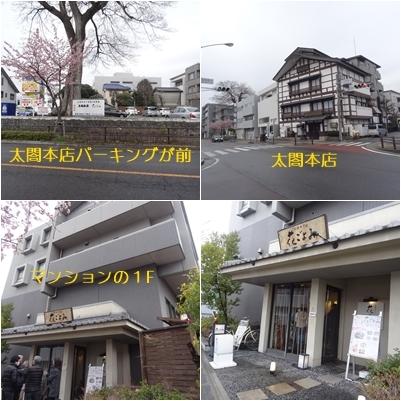 名古屋めし_a0084343_16481853.jpg