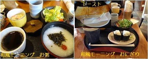 名古屋めし_a0084343_16482906.jpg