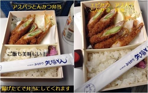名古屋めし_a0084343_16491666.jpg