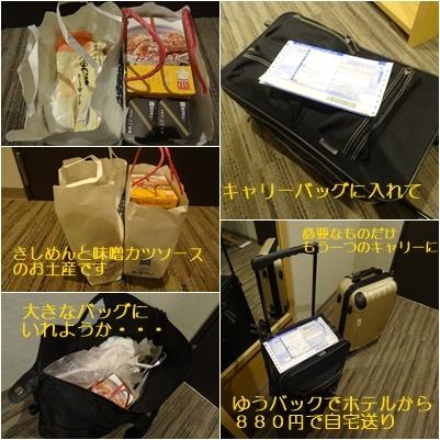名古屋めし_a0084343_16493192.jpg