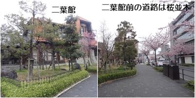 名古屋めし_a0084343_17151812.jpg