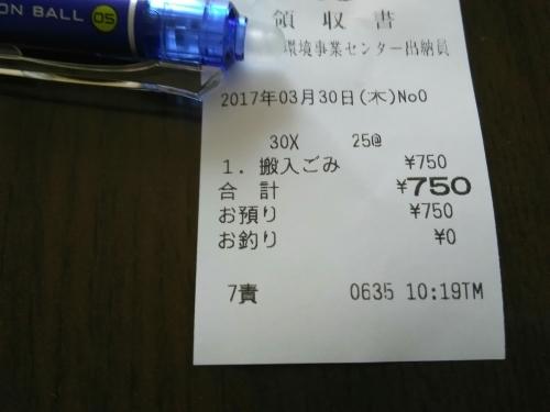 b0061947_15380058.jpg