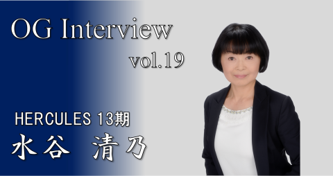 アメフト部の母【OB Interview vol.19】_e0137649_09343452.png