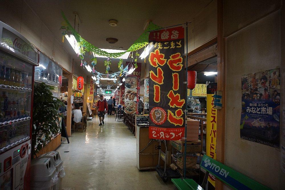 苫小牧の「海の駅ぷらっとみなと市場」と「 ほっき貝資料館」_c0112559_08313903.jpg