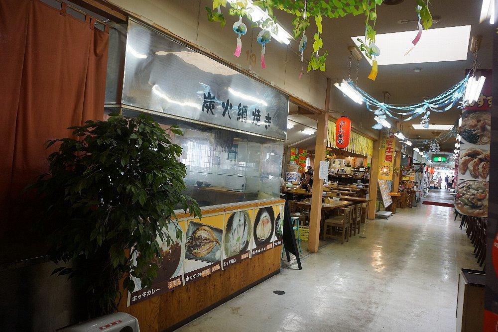 苫小牧の「海の駅ぷらっとみなと市場」と「 ほっき貝資料館」_c0112559_08361386.jpg