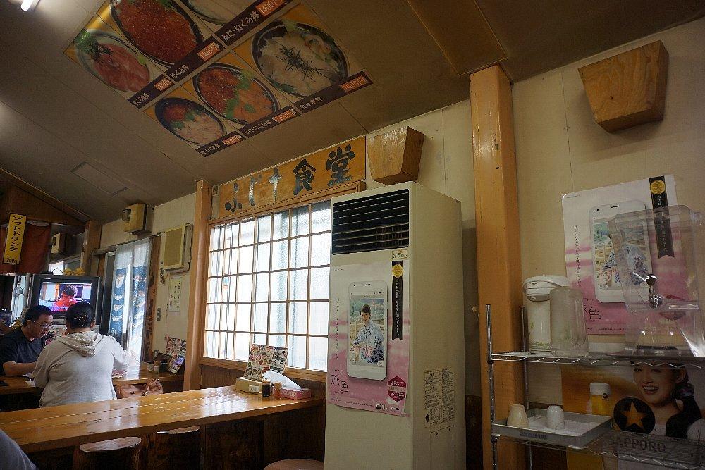 苫小牧の「海の駅ぷらっとみなと市場」と「 ほっき貝資料館」_c0112559_08364550.jpg