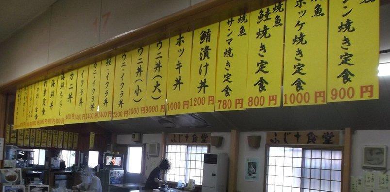 苫小牧の「海の駅ぷらっとみなと市場」と「 ほっき貝資料館」_c0112559_08371627.jpg