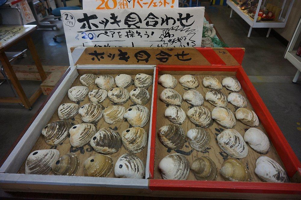 苫小牧の「海の駅ぷらっとみなと市場」と「 ほっき貝資料館」_c0112559_08394266.jpg