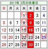 a0331562_2001528.jpg