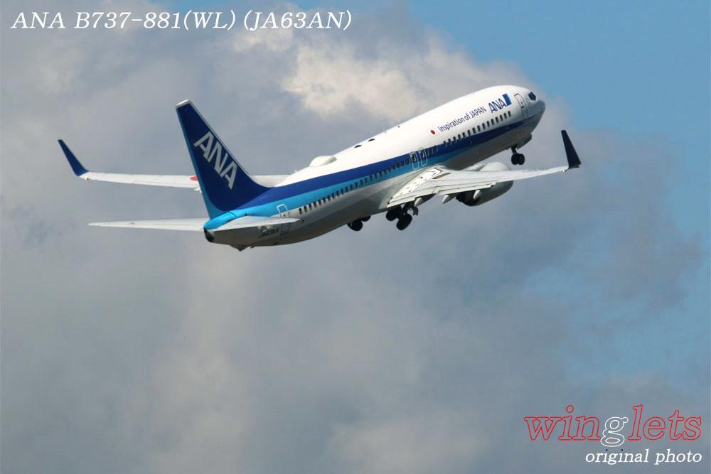 '17年 中部国際空港(セントレア)レポート ・・・ ANA/JA63AN_f0352866_15394729.jpg