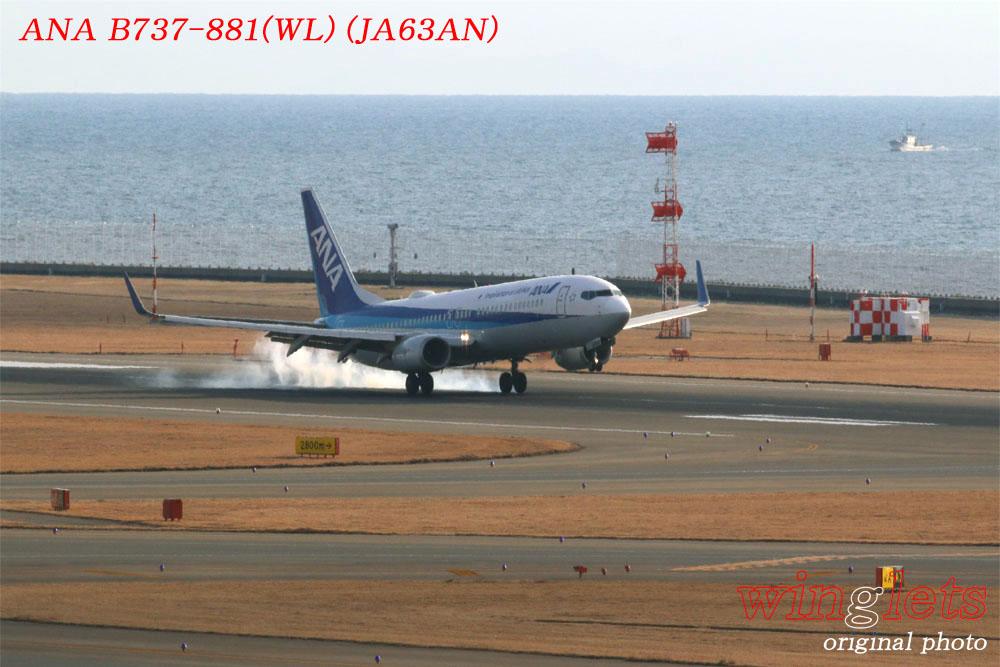 '17年 中部国際空港(セントレア)レポート ・・・ ANA/JA63AN_f0352866_15402982.jpg