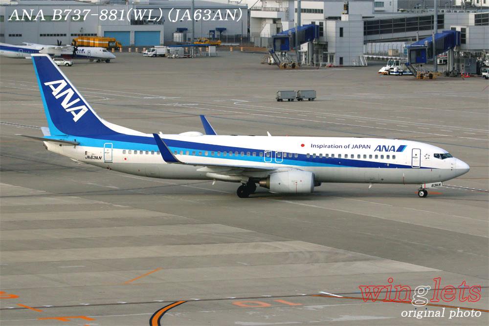 '17年 中部国際空港(セントレア)レポート ・・・ ANA/JA63AN_f0352866_15404794.jpg
