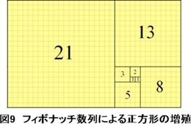 b0250968_21335122.jpg