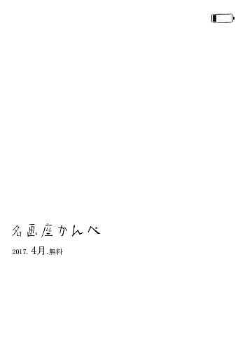f0035084_18033805.jpg