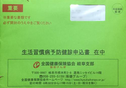 b0029488_00301117.jpg