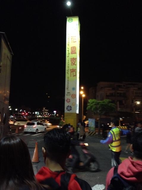 台南最大の花園夜市で食う。_a0334793_00171199.jpg