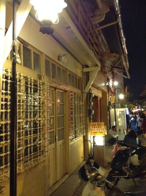 台南神農老街からたまたま出会った「康楽街牛肉湯」大当たり。_a0334793_01053264.jpg