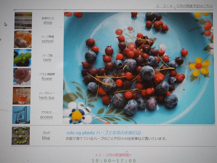 ホームページの入荷情報の見方について_a0292194_1625418.jpg