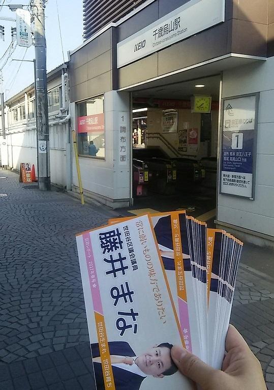 バス停_c0092197_11251916.jpg