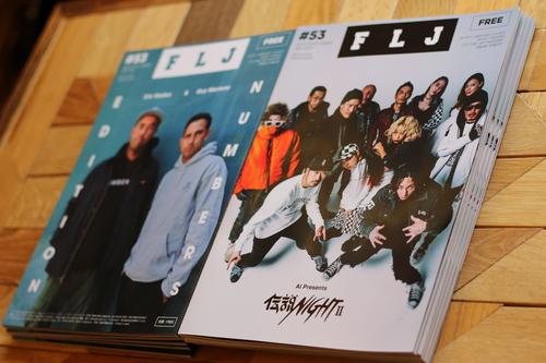 FLJ ISSUE # 53 FILTH x LIBERTINE x JUSTICE_d0101000_10512071.jpg