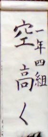 b0364601_14150796.jpg