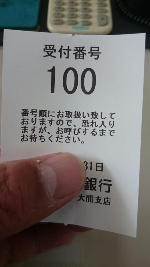 d0149105_1810951.jpg