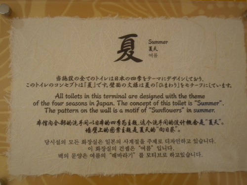 c0301808_00393852.jpg