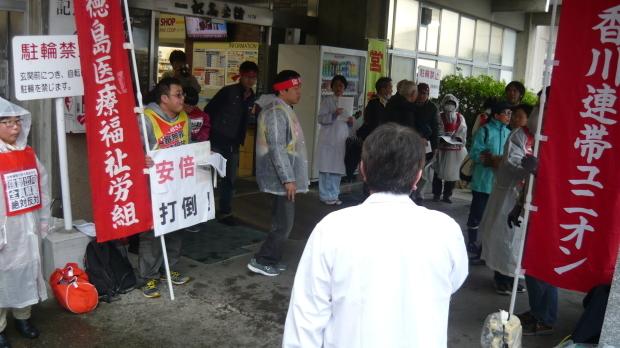 3月31日、岡山大学医学部職員組合の仲間が、「岡山大学メディカルセンター構想白紙撤回!」「2018年3月非正規職一斉解雇・強制出向絶対反対!」を掲げ、学内集会とデモ行進をやりました。_d0155415_16392420.jpg
