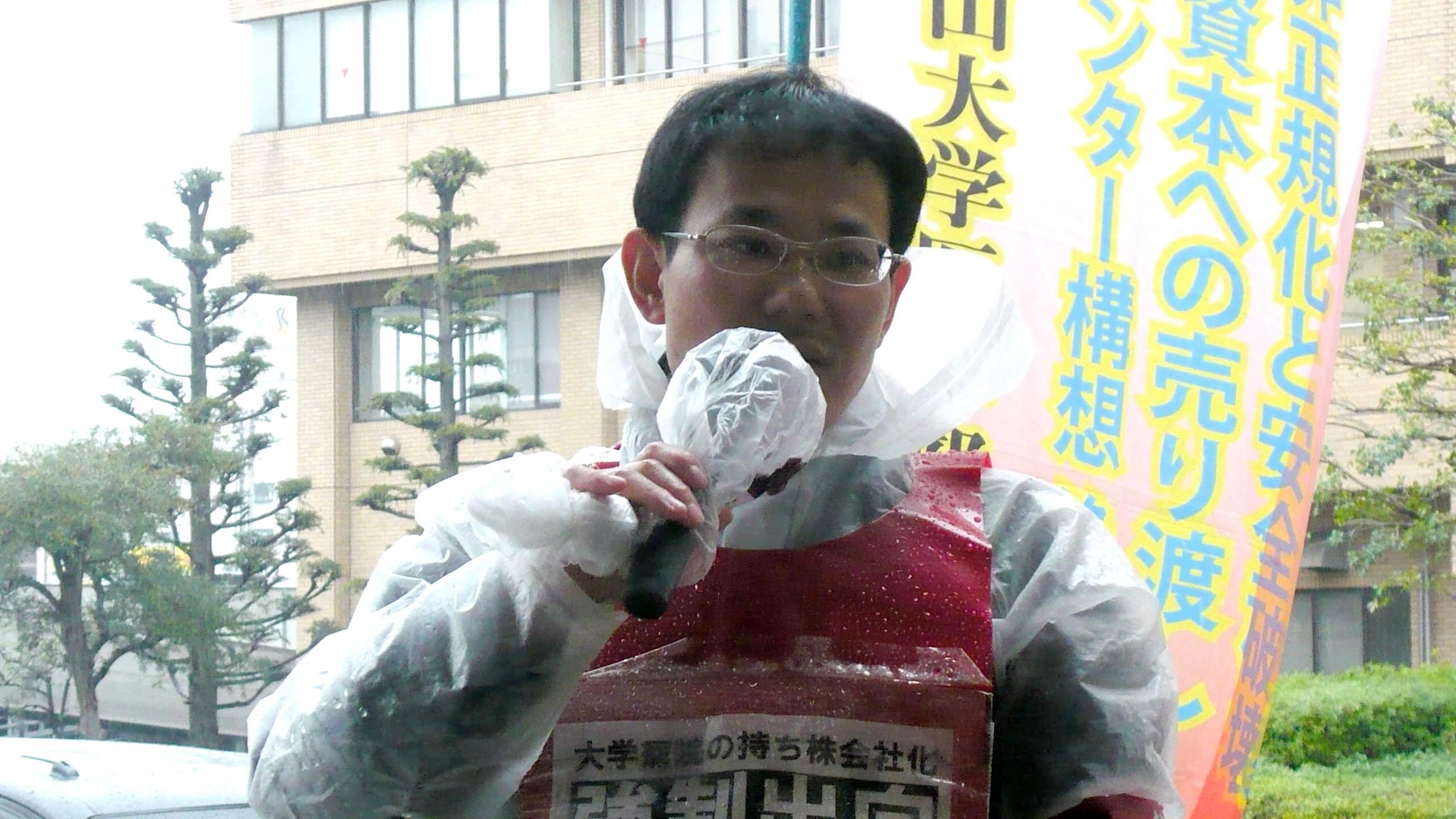 3月31日、岡山大学医学部職員組合の仲間が、「岡山大学メディカルセンター構想白紙撤回!」「2018年3月非正規職一斉解雇・強制出向絶対反対!」を掲げ、学内集会とデモ行進をやりました。_d0155415_16393198.jpg