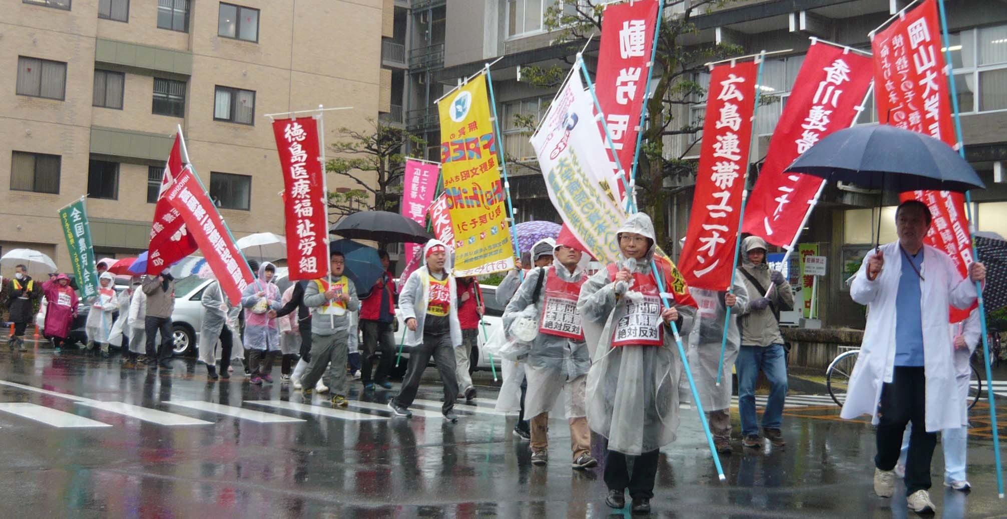 3月31日、岡山大学医学部職員組合の仲間が、「岡山大学メディカルセンター構想白紙撤回!」「2018年3月非正規職一斉解雇・強制出向絶対反対!」を掲げ、学内集会とデモ行進をやりました。_d0155415_16393453.jpg