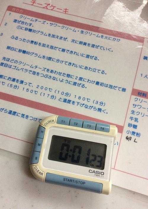 f0213915_1304665.jpg