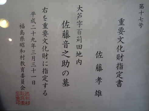 c0189218_19295571.jpg