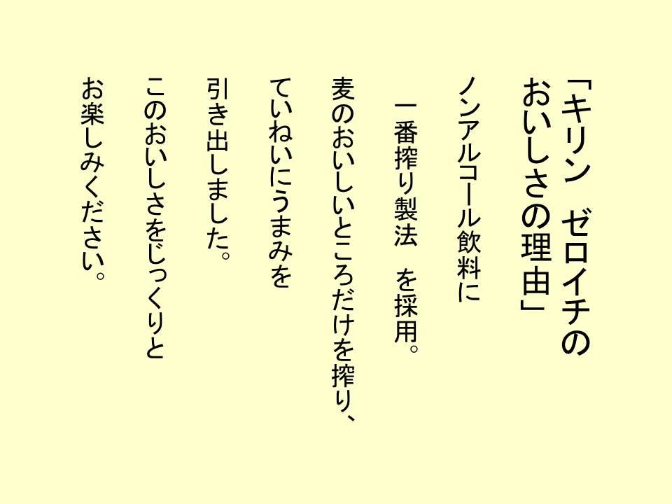 b0081121_6261529.jpg