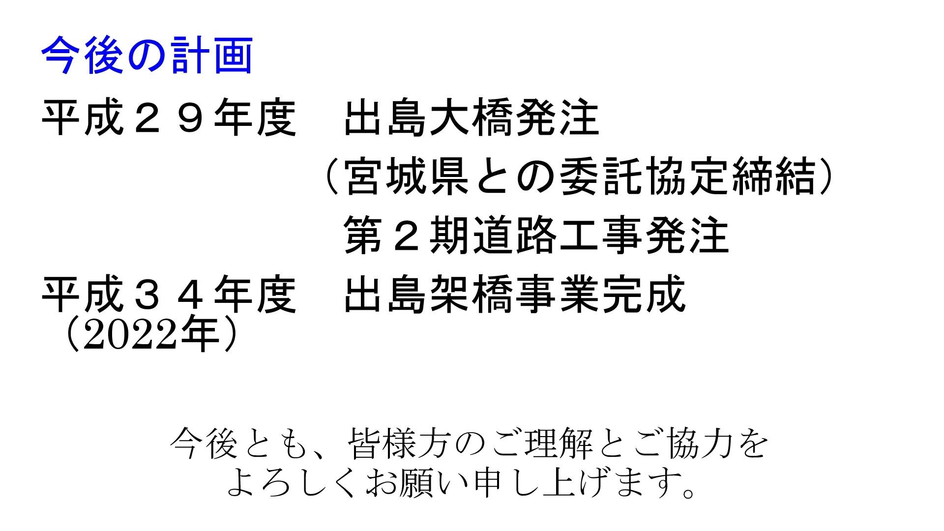 b0219534_19025641.jpg