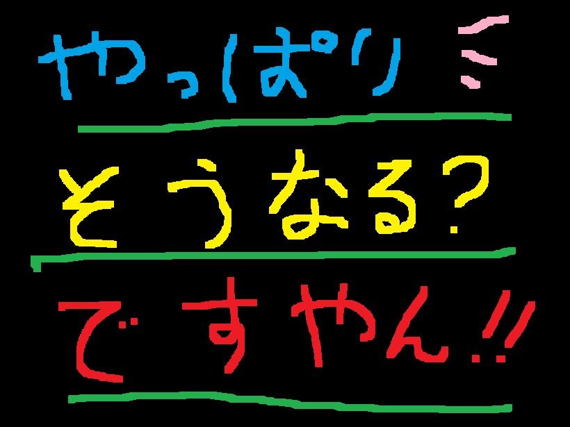 f0056935_19301197.jpg