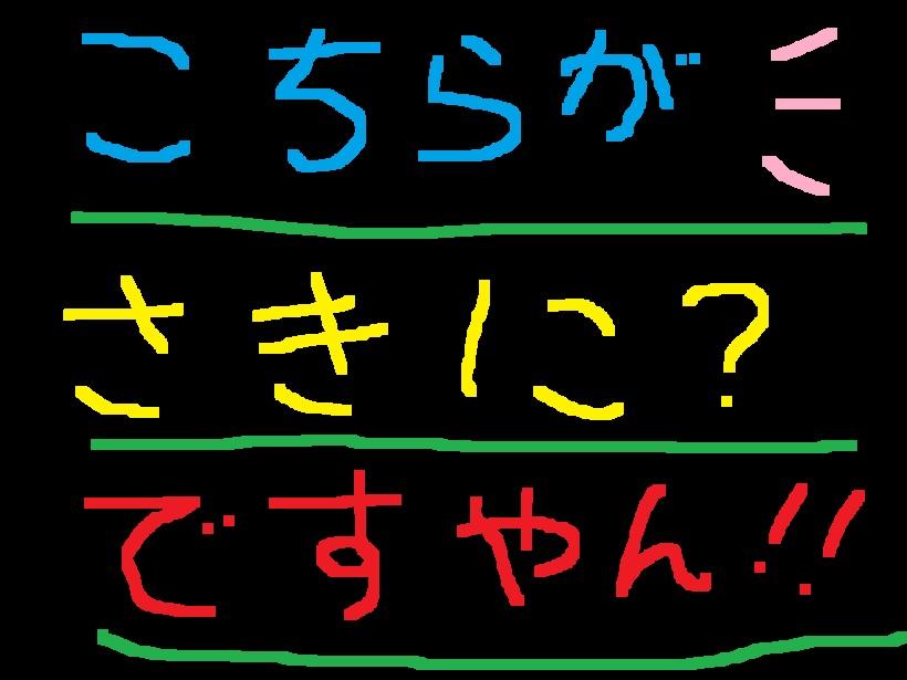 f0056935_203826100.jpg