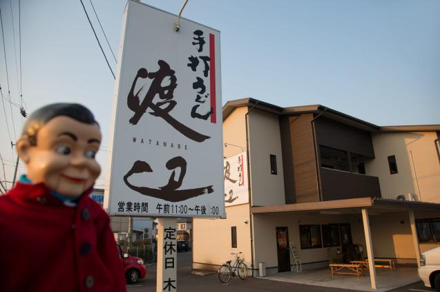 丸亀城と美味しいうどん_e0369736_00101367.jpg