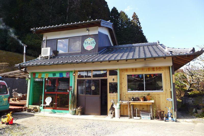 「ちきゅう食」さん  (三重県名張市)_d0108737_00412810.jpg