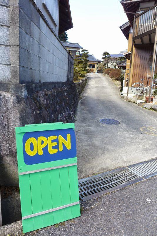「ちきゅう食」さん  (三重県名張市)_d0108737_00413212.jpg