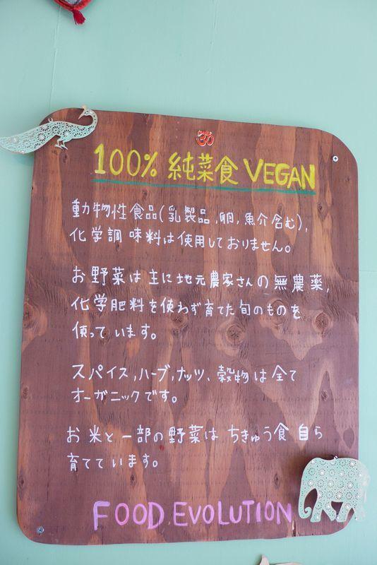 「ちきゅう食」さん  (三重県名張市)_d0108737_00415184.jpg