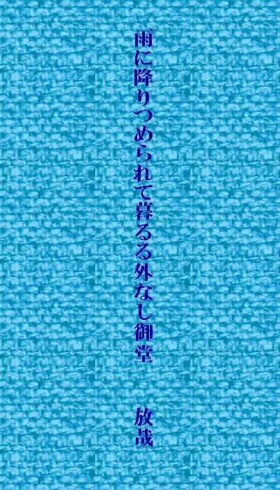 f0117041_06382472.jpg