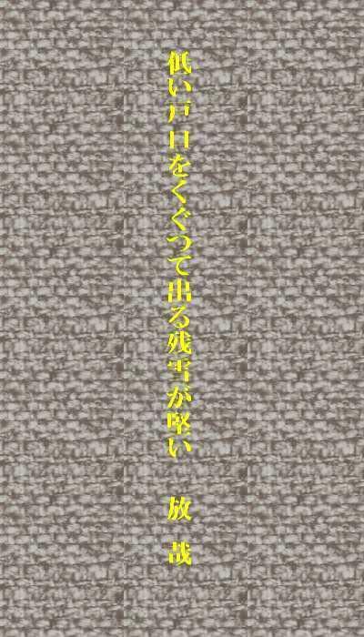 f0117041_14011893.jpg
