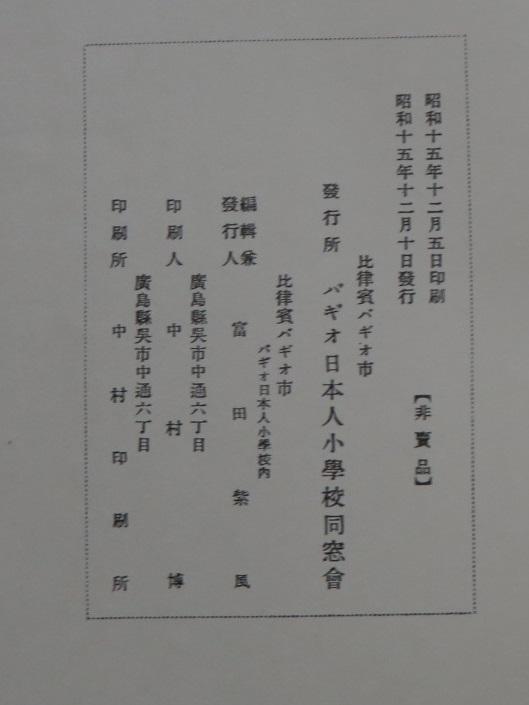 a0109542_1912307.jpg