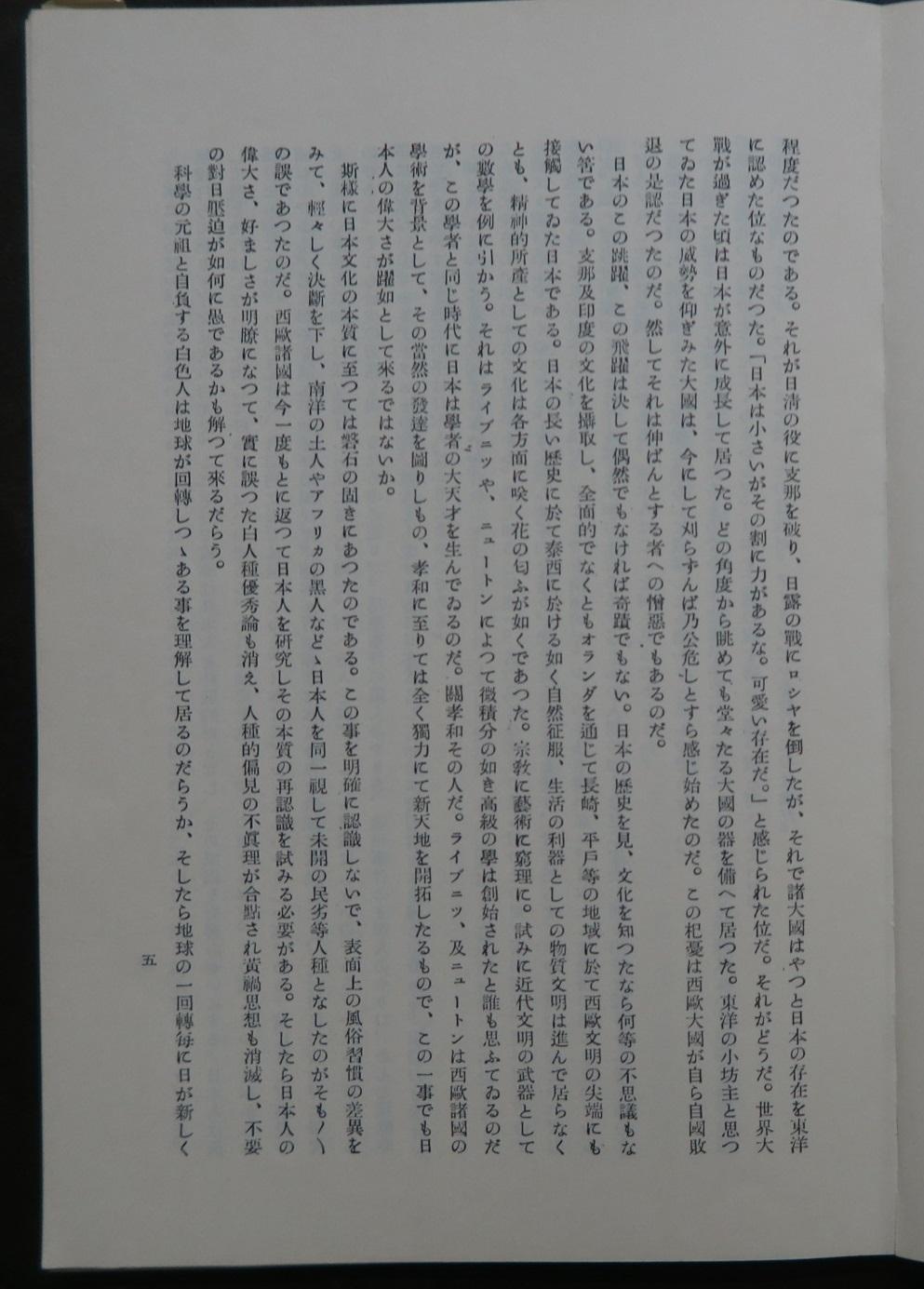 a0109542_19415994.jpg