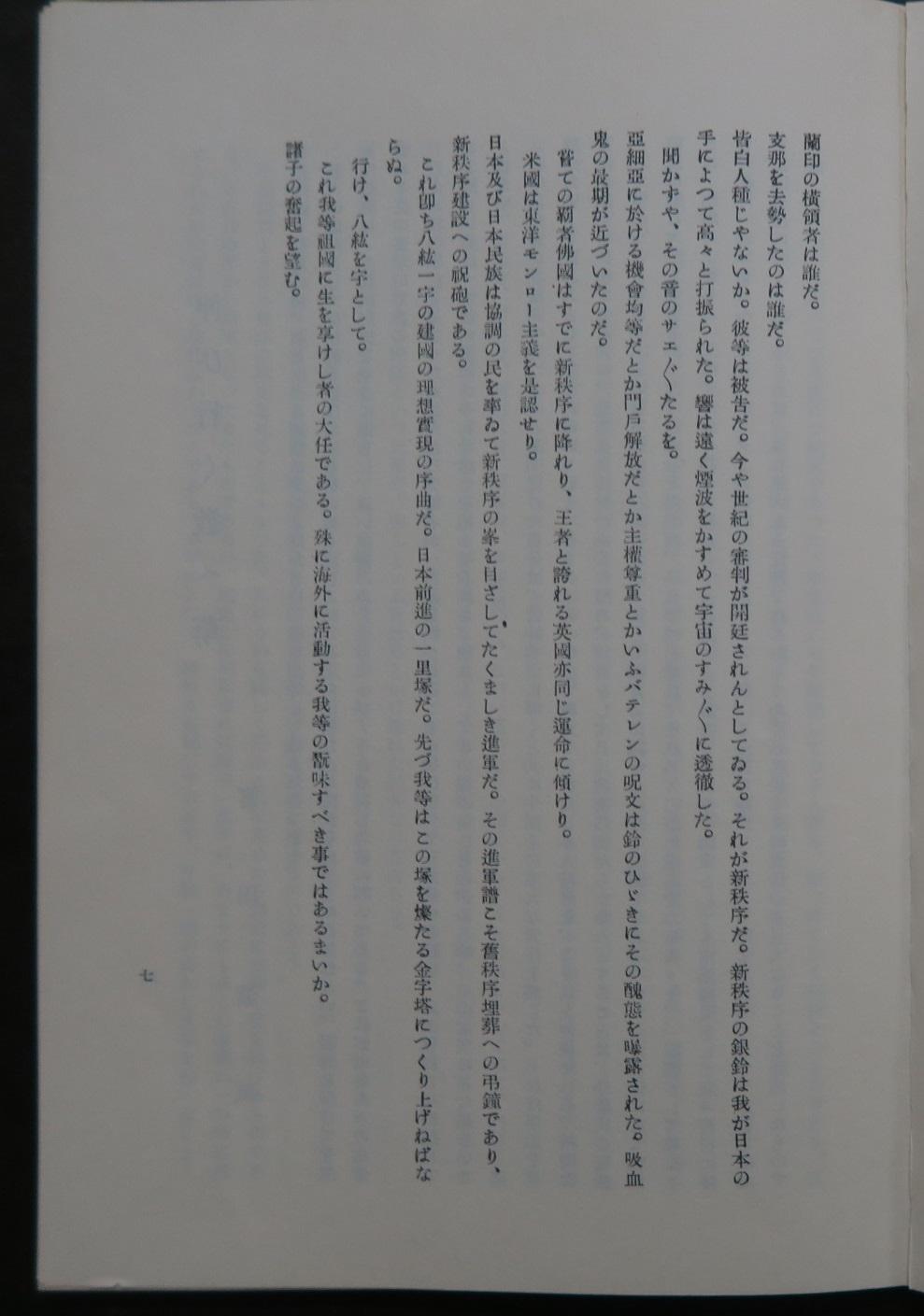a0109542_194237100.jpg