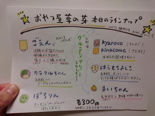 f0326946_02093897.jpg