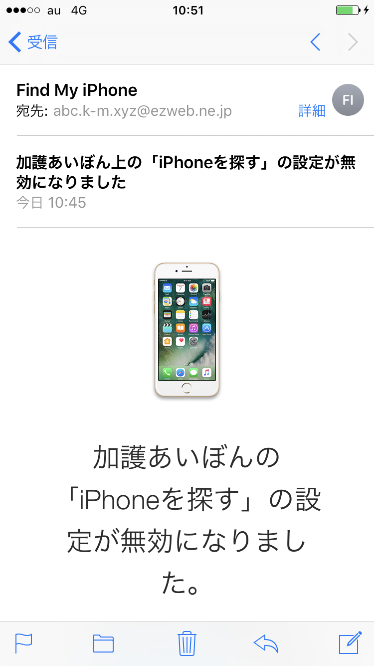 昭和のムードランプ_e0365651_18153320.png