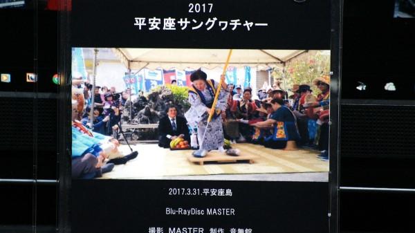 BD MASTER完成_e0166355_17561632.jpg